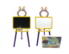 BOARD FOR DRAWING MAGNETIC 013777/4 YELLOW - PURPLE